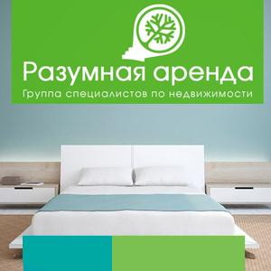 Аренда квартир и офисов Староминской
