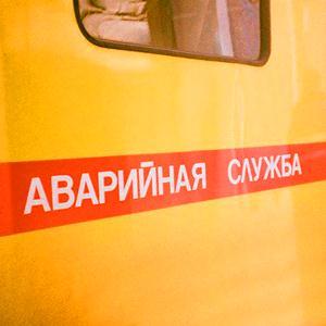 Аварийные службы Староминской