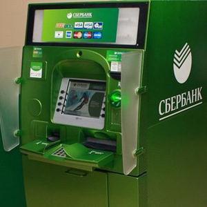 Банкоматы Староминской