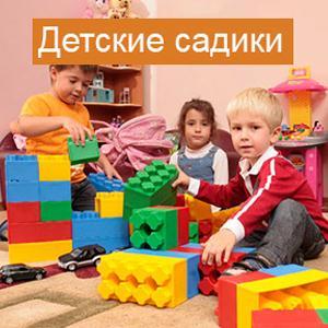 Детские сады Староминской