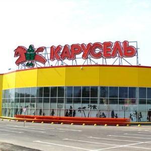 Гипермаркеты Староминской