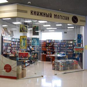 Книжные магазины Староминской