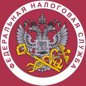 Налоговые инспекции, службы Староминской