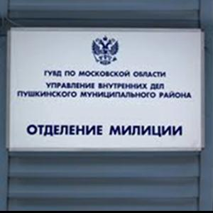 Отделения полиции Староминской