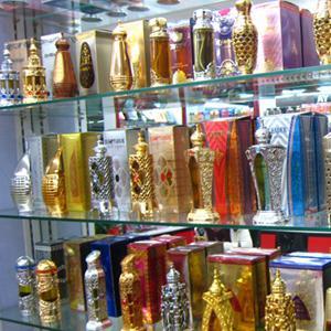 Парфюмерные магазины Староминской
