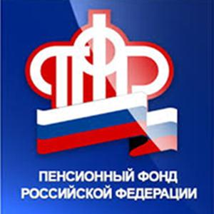 Пенсионные фонды Староминской