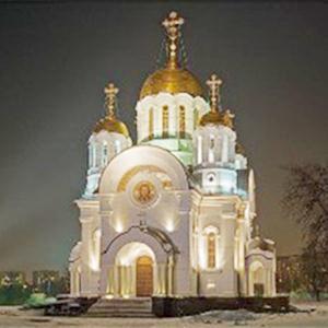 Религиозные учреждения Староминской