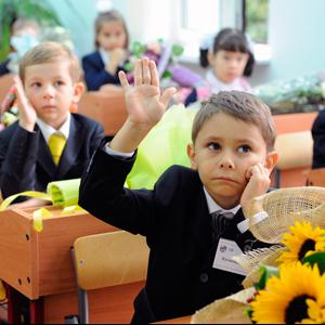 Школы Староминской