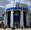 Автовокзалы в Староминской