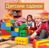 Детские сады в Староминской