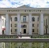 Дворцы и дома культуры в Староминской