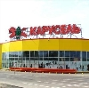 Гипермаркеты в Староминской