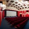 Кинотеатры в Староминской