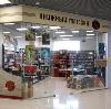 Книжные магазины в Староминской