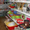 Магазины хозтоваров в Староминской