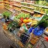 Магазины продуктов в Староминской