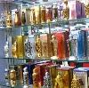 Парфюмерные магазины в Староминской