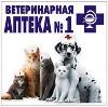Ветеринарные аптеки в Староминской