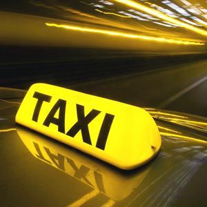 Такси Староминской