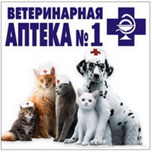 Ветеринарные аптеки Староминской